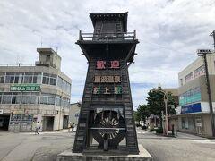 新潟県は新潟市まで行くことはあるのですが、それより北は行く機会がほぼなくて、折角なので村上に寄りました。 山形からの道は、下道で単調な道で眠かった。。。 村上は、鮭で有名。 とりあえず、駅近くに観光案内所があったので、地図をもらい、中心地に移動です。