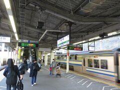 で、下車したのは東戸塚 横浜駅まで行って一周にしたかったですけど、妻と西武で待ち合わせ