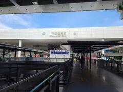 10時前に関空に到着し、関西空港駅から奈良へ電車で向かいました。 南海電車でなんば駅へ、近鉄電車で大阪難波から近鉄奈良駅へ。 奈良アクセスきっぷというお得な切符がありました。 片道は1250円。往復もあります。 空港駅のみの販売だそうです。  駅の係員さんの関西訛りが柔らかく感じる茨城県民。