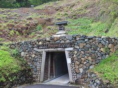 広兼邸から吹屋へ戻る帰り道に寄った吉岡銅山 笹畝坑道。 江戸時代からの6大銅山の1つです。 ここで銅の産出と銅から作られたベンガラの製造販売で吹屋はとても栄えたのです。  内部は鍾乳洞のようです。