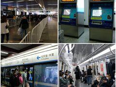 乗車時間20数分で蘇州駅に到着。 街から少し離れた蘇州北駅の方が新幹線の本数が多いようですけど、街の中心地に近い蘇州駅の方が便利です。  新幹線出口の地下階から、地下鉄に乗り換えます。