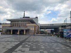 昭和9年に建てられた旧奈良駅舎です。 観光案内所になっていますが、休業中でした。
