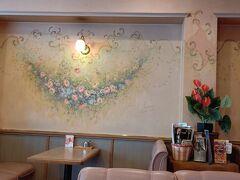 喫茶浅乃さん 古き良き喫茶店 珈琲もサイフォンでいれるのもあるようです おばあちゃんとおばさんって家族経営っぽい 頑張って!持ちこたえて!と心のなかで応援