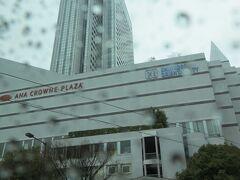 ANA クラウンプラザホテルの前  へえ 新神戸まで来ちゃった  北野をまわり異人館らしき街並みを見ながら 再び三宮へ