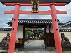 朱い鳥居が綺麗な御霊神社です。 桓武天皇ゆかりの神社です。 大輪の牡丹も綺麗でした。