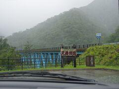 日高山脈を越えて十勝に向かいます。雨脚が強くなってきました。