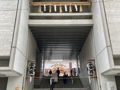 まずは、ホテルからほど近い水天宮へ。 安産、子授けで有名な神社です。