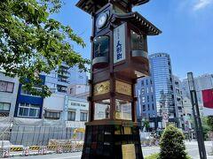 10分くらいと少し遠いので、人形町を街歩き。 11時になり、人形町のからくり時計がちょうど開きました!