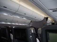 日本航空国内線ファーストクラス