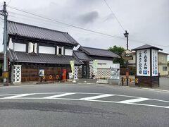 次は、石ノ森章太郎ふるさと記念館です。記念館は登米市中田町石森にあります。石ノ森章太郎の名は、ふるさとから取っていると思います。
