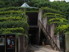 岡本太郎美術館 https://www.taromuseum.jp/  開館時間 9:30~17:00(入館は16:30まで)