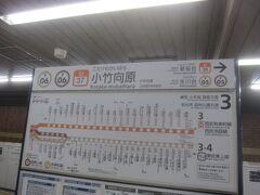 前回 https://4travel.jp/travelogue/11692786 で多摩地区の西武線支線を全乗りしたので、今回はその続きということで  有楽町線の小竹向原駅からスタートします