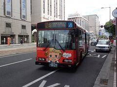 伊予鉄道 (バス)