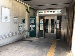 すぐ近くに泉岳寺駅があります。