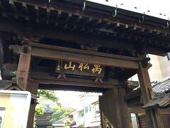 せっかくなので、泉岳寺へ参拝。 立派な門があったので、ここから入ってみます。