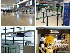 上海虹橋空港  いつもの様に地下鉄を乗り継ぎ、国内線専用の第2ターミナルへ。 チェックインもスムーズで、搭乗時間も予定通り。 搭乗ゲートのチェックも搭乗券やスマホ画面では無さそうでちょっとドキドキ。 顔認証だったのですけど、どこで入手した顔情報なのか? チェックインカウンターでは撮影されていませんので、セキュリティーチェック前の審査台かパスポートの写真なのか??? 中国では個人情報・プライバシーは、安全や便利さには勝てません。