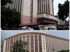 中国大酒店  地下鉄駅真上の便利な立地に建つ大型ホテル。