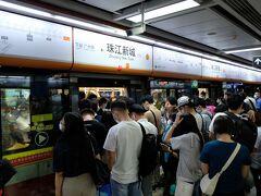 1号線で東方面体育西路駅で3号線に乗り換珠江新城駅へ。 退勤時間と重なりホームには人が溢れます。