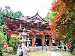 165段の階段を上り切った所に建っていたのは、立派な宝厳寺の本堂(弁財天堂)。 江ノ島・宮島と並ぶ「日本三弁才天」の一つだなんて、この旅行記を書きながら調べてて初めて知りました! 紅葉の時期はさぞかしキレイでしょうね。