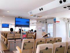 行きはデッキに出て写真を撮ったりして楽しんだので、長浜港までの帰りは涼しい船内で過ごしました。