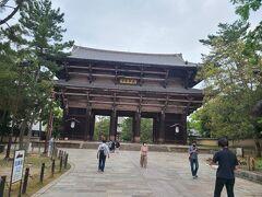 東大寺の南大門が見えてきました。 拝観料は600円です。