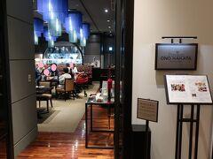 おはようございます!。  朝食は1階レストランの「Precious ONO HAKATA」で。