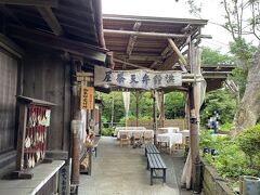 鎌倉市北鎌倉『円覚寺』の【弁天堂】の奥にある 【弁天茶屋】の写真。  以前、お団子などをいただきました。  御朱印受付所もあります。