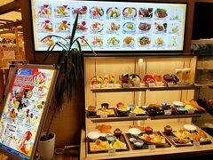 名古屋でまだ食べてない海鮮に