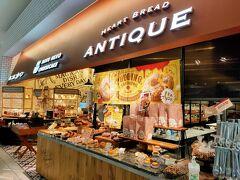 福岡のMARK ISで行ったパン屋さんが