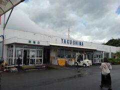 12:30 鹿児島空港に着き 引き続き地方便で屋久島空港へ。 「天候不順のためUターンすることもありますのでご了承ください」 とアナウンスされた時はビビったが どうにか無事到着。