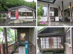 金谷ホテル歴史館