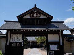 瀬戸川用水路沿いに、古川に伝わる『三寺めぐり』のうちの一寺である円光寺が建っていた。 創建500年余りと言う古寺で、本堂や庫裏は江戸時代に建てられたもので、山門は、増島城の城門を移築したものだそうだ。
