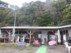 荒井浜にある海の美術館という喫茶店。 ここでランチを。