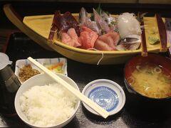 「みさきまぐろきっぷ」のお客は3つのメニューから選択します。 まぐろなどの船盛りの刺身の定食を頂きました。