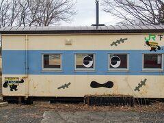 宗谷線の無人駅コレクションを眺める旅。  楽しかったなー 違う路線も乗ってみたい!