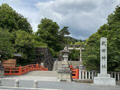 駅前の武田通りをまっすぐ北上します。 約10分で武田神社に到着しました。