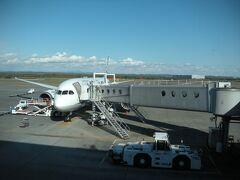 新千歳空港へ到着