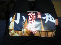 東室蘭で焼き鳥弁当を購入 なかなか美味しかった