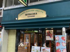 今回の朝食はこちらで。 創業92年を越える老舗の果物屋産です。 見た目は完全に喫茶店風ですけど。
