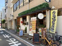 ぶらぶらしているうちに時刻はあっという間に11時半を過ぎてしまっています。 再び道後とも考えましたが、チェックしていたお店が松山城側の大街道沿いにあるのを思い出して移動します。 やってました! 笑姫きっちんさんです。