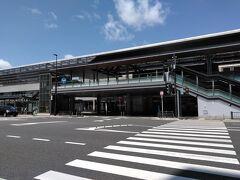 ●JR京都駅  午前中は、雲が多かったものの、お昼になると、めっちゃ快晴になりました! JR京都駅の八条口です。
