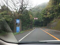 「雲仙温泉」に到着です!。  山道を上り、近づいてくると硫黄のニオイがプンプンします♪。