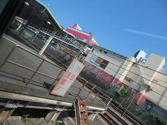 保土ケ谷駅に入ります。