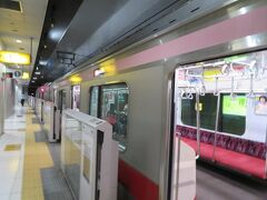 横浜高速鉄道 みなとみらい21線