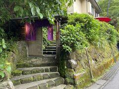 鎌倉市北鎌倉【Yukari】  フレンチ【北鎌倉 紫(ゆかり)】の写真。  明月院通りを『明月院』に向かって右側にあります。 昔入ったことがあります。  古都鎌倉にたたずむ古民家で、牛煮込み専門フレンチ「紫 -Yukari」  牛頬肉のビロード煮をはじめ、鎌倉・三浦半島の新鮮なお野菜を たっぷりご賞味ください。
