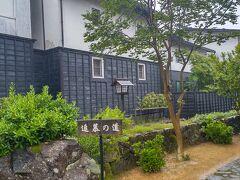円光寺の境内から白壁の土蔵街かなと思える追慕の道に出ることが出来ます。 風情のある景色です。 晴れていたら最高です。