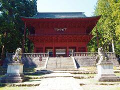 岩木山神社の楼門は重要文化財になってます