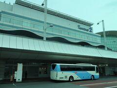 羽田空港第2ターミナルに到着しました。