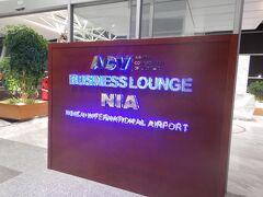 ハノイノイバイ空港ビジネスラウンジ。