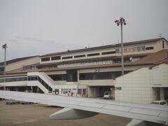 遅れも無く無事に岡山桃太郎空港に到着。約3年ぶりでございます。